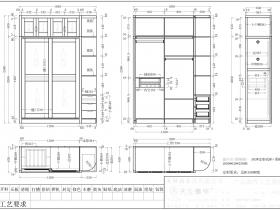 家具产品设计/工艺图纸资料制作